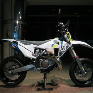 2022MYはシックでエレガンス!Husqvarna TE 250i SUPER MOTO仕様 完成しました!