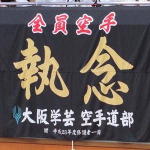 創部50周年祝賀会 オンライン開催