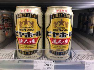 新年2週目Deライオンズハウス(大団円)・・・