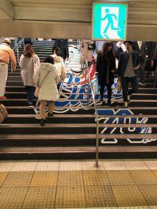 開幕戦が練習試合De聖地巡礼(池袋駅前階段 編)・・・