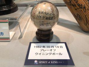 西武所沢S.C.「歴代ライオンズ5球団の軌跡」Deライオンズ(ボール&バット 編)・・・