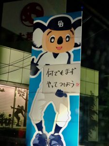 岐阜の温泉(大団円)・・・