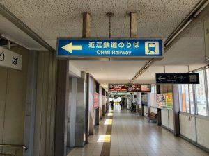 近江鉄道De近江八幡駅(のりば 編)・・・