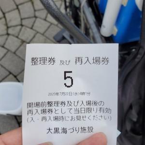久しぶりに魚が釣れた…大黒7/22