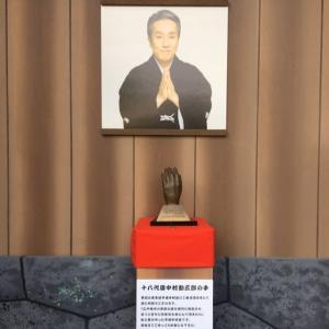 2017年6月,隠れ勘三郎 #名古屋平成中村座
