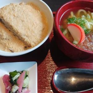 日本料理たくあん&うどんの丸徳