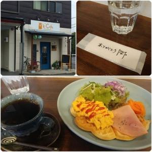 K-Cafe(可児市)でモーニング