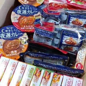 サンプル百貨店でハウス食品30個!