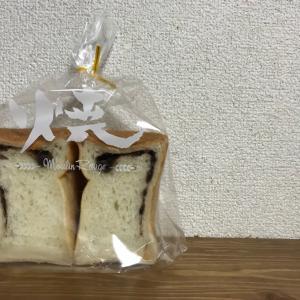 ムーランルージュ 焼きあんトースト