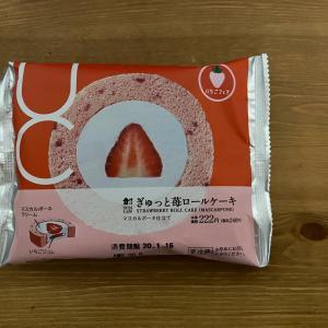 ぎゅっと苺ロールケーキ
