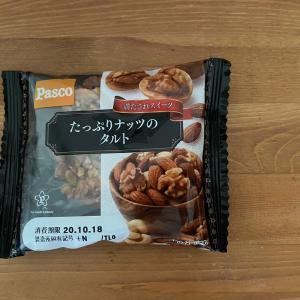 パスコ たっぷりナッツのタルト