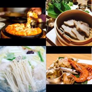 韓国料理に込められる食思想とおもい~宮中料理から現代の食~
