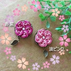 メドゥプ☆3月の1day結びのレッスン「結びの桜モチーフ作り」