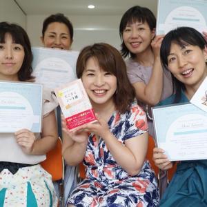 大阪で4名!すごろく認定講師が誕生しました!個性いっぱいで関西が盛り上がりそうですー!!