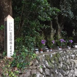 婆娑羅日記Vol.32~熊野古道紀伊路旅行記in2017⑪(切目駅⇛)