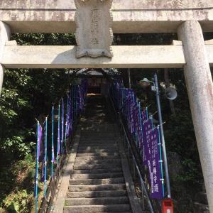 婆娑羅日記Vol.32~熊野古道紀伊路旅行記in2017⑬(番外編前編)