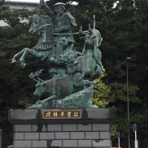 婆娑羅日記Vol.38~小田原城登城記~前編