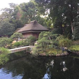 婆娑羅日記Vol.40~岡山旅行記in2017⑩(後楽園)