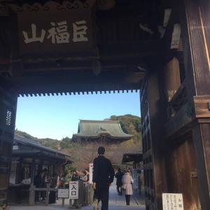 婆娑羅日記Vol.41~鎌倉探訪記in2017④(建長寺)