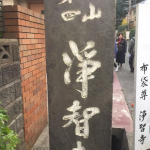 婆娑羅日記Vol.41~鎌倉探訪記in2017⑦(浄智寺)