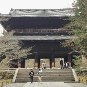 婆娑羅日記Vol.42~京都旅行記in2017①(南禅寺)