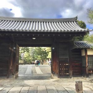 婆娑羅日記Vol.42~京都旅行記in2017③(大徳寺❶)