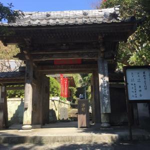 婆娑羅日記Vol.43~坂東三十三観音⑬(神奈川編❻)