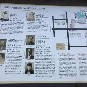 婆娑羅日記Vol.45~会津若松旅行in2018②(会津若松城❶)