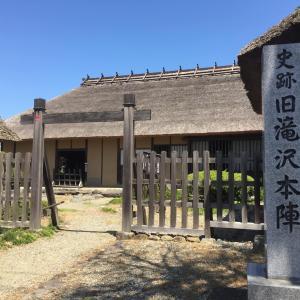 婆娑羅日記Vol.45~会津若松旅行in2018⑥(旧滝沢本陣)