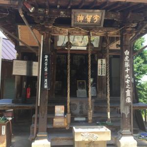 婆娑羅日記Vol.45~会津若松旅行in2018⑧(飯盛山❷)