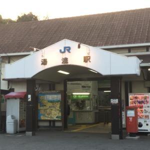 婆娑羅日記Vol.32~熊野古道紀伊路旅行記in2017⑥(湯浅駅⇒沓掛王子跡)