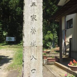 婆娑羅日記Vol.45~会津若松旅行in2018⑪(会津武家屋敷)