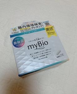 リセット型 生菌サプリ  myBIO【マイビオ】