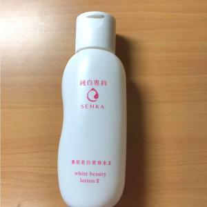 純白専科 すっぴん美容水II(医薬部外品) しっとり・なめらか乳白タイプ