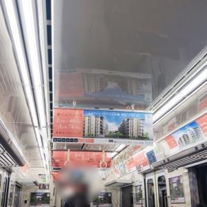 京浜急行ウイング号の車内の広告を見て一人で笑顔になった理由