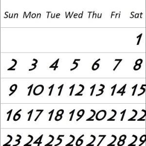『12月営業日カレンダー』