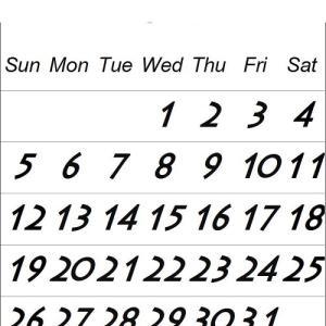 『7月営業日カレンダー』