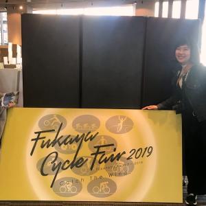 フカヤ サイクルフェア展示会に伺いました。