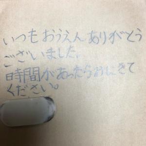 受賞記念コンサート