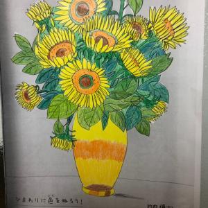 塗り絵コンテスト(ひまわり)