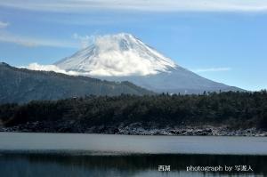 『 厳冬富士』 ( 西湖 )