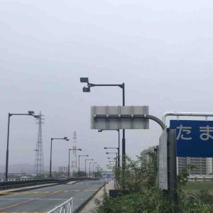 台風19号で日野橋が…