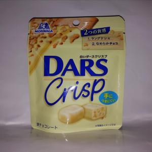 森永「DARS Crisp」