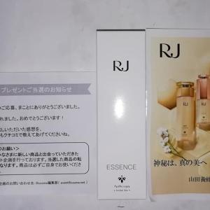 山田養蜂場「薬用 RJ エッセンス」