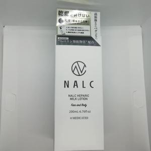 NALC「薬用ヘパリンミルクローション」