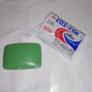 殺菌やデオドラントに「第一三共ヘルスケア 薬用ピロエース石鹸」