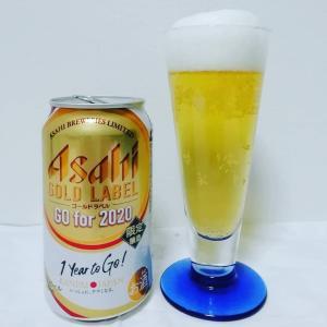 アサヒビール「ゴールドラベル」