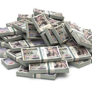 外国人監督の•••どうなの500億円借款?~ぶつぶつ独り言