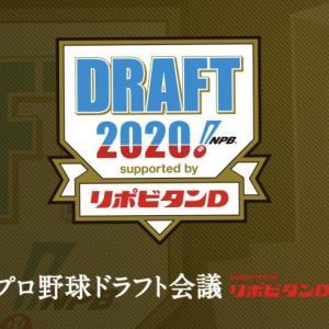 外国人監督の•••ドラフト育成枠にアジア野球途上国の選手を加えて!