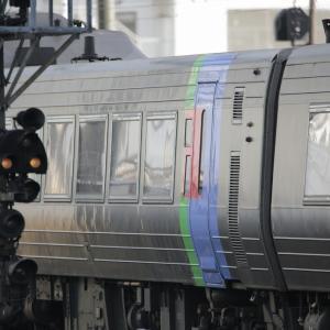 11月4日 札幌駅で281系を撮る その2